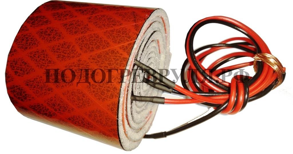 Подогрев руля готовые нагревательные ленты